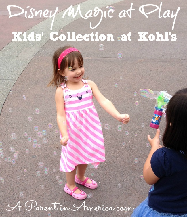 disney-magic-at-play-kohls